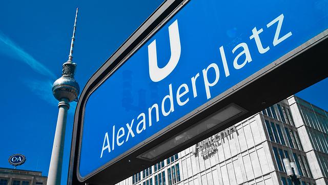 הרכבת התחתית בברלין (צילום: shutterstock) (צילום: shutterstock)