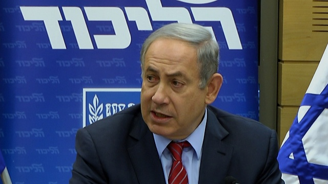 Prime Minister Benjamin Netanyahu (Photo: Eli Mendelbaum)
