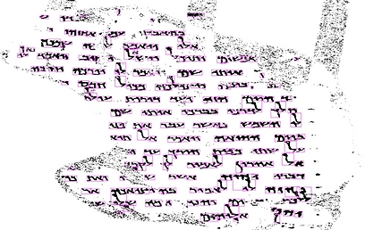 זיהוי ממוחשב של טקסט מתוך צילום מגילה (צילום:פרופ' נחום דרשוביץ, אוניברסיטת תל אביב.)