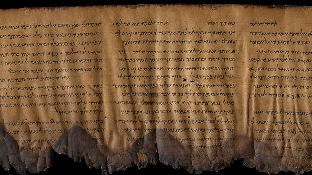 """מגילת תהילים הכוללת את מזמור קל""""ג ובו הפסוק """"הנה מה טוב ומה נעים, שבת אחים גם יחד"""" (צילום: שי הלוי, באדיבות רשות העתיקות)"""
