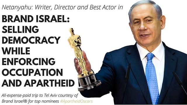 ארגון ה-BDS מעניק לבנימין נתניהו אוסקר מפוקפק