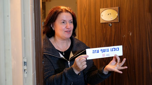 Rina Ram (Photo: Yariv Katz)