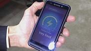 צילום: GSM-israel