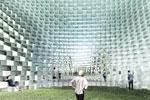 הדמיה: Serpentine Pavilion 2016 designed by  BIG; Design render © Bjarke Ingels Group BIG
