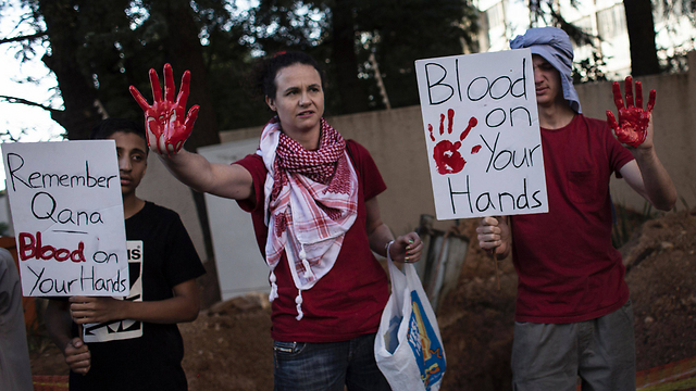Anti-Israeli activists protest Peres's visit (Photo: AFP) (Photo: AFP)