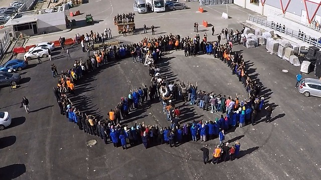 עובדי סודהסטרים נפרדים (צילום: קופטפיקס- צילום אוויר) (צילום: קופטפיקס- צילום אוויר)