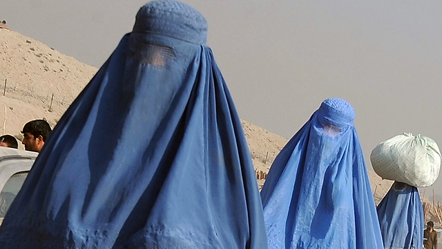 Women wearing burka (Photo: AFP)