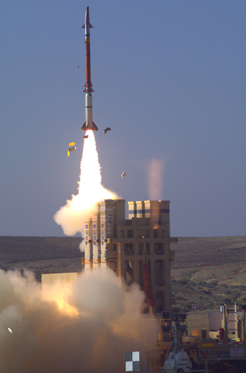 David's Sling test launch in Israel (Photo: Ministry of Defense) (Photo: Ministry of Defense)