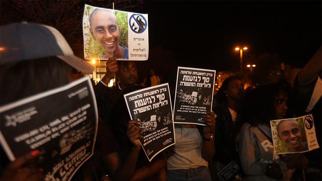 הפגנות יוצאי אתיופיה נגד אלימות משטרתית  (צילום: גיל יוחנן) (צילום: גיל יוחנן)