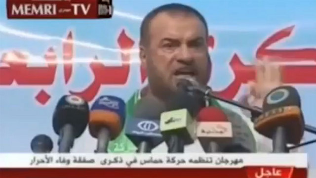 מתוך הסרטון נגד ההסתה בטלוויזיה הפלסטינית ()
