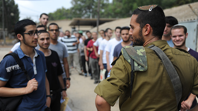 New recruits at the IDF's induction center (Photo: IDF Spokesman/File) (Photo: IDF Spokesperson's Unit)