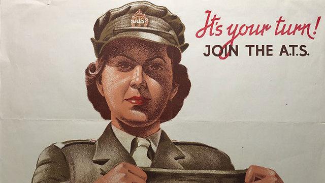 """""""עכשיו תורך""""! כרזת גיוס לצבא הבריטי (צילום: האחים שמיר) (צילום: האחים שמיר)"""