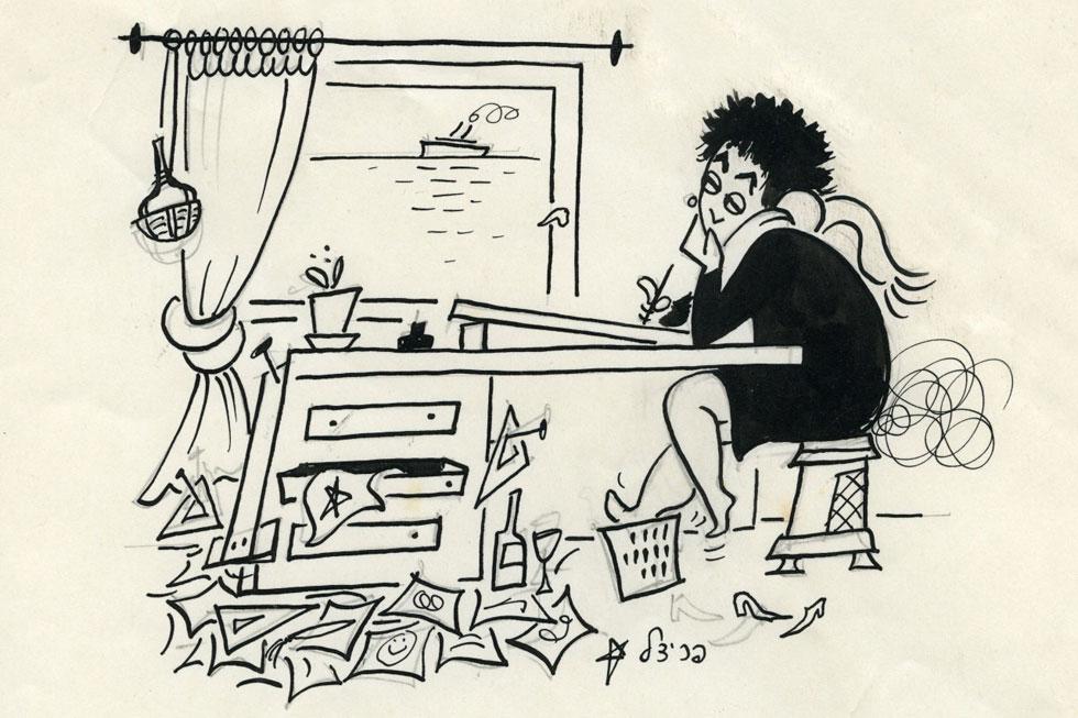 פורטרט עצמי של פרידל שטרן עובדת, מול חלון לים התיכון. היא עלתה מגרמניה ב-1936 ונהגה לחתום בכוכב אחרי שמה הפרטי (שטרן בגרמנית משמע כוכב). כאן משתלשל הכוכב גם מאחת המגירות (קריקטורה: עזבון פרידל שטרן, המוזיאון הישראלי לקריקטורה ולקומיקס, חולון)