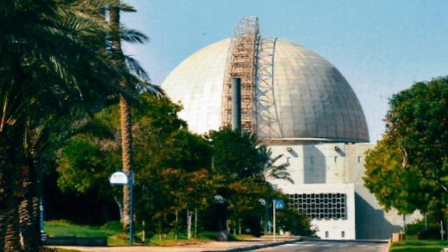 הכור הגרעיני בדימונה ()