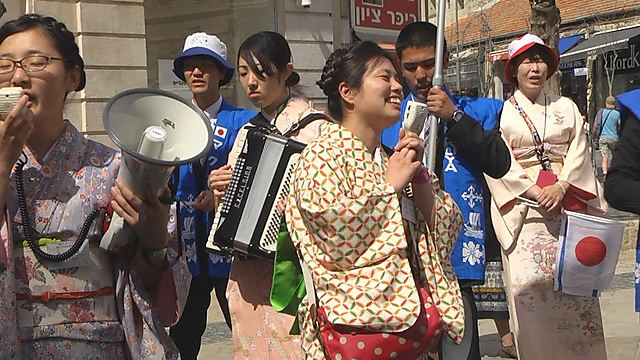 Japanese pro-Israel Makuya (Mishkan) movement (Photo: ELi Mandelbaum)
