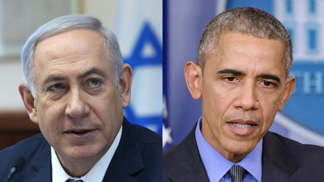 Netanyahu and Obama (Photo: Amit Shabi, MCT) (Photo: Amit Shabi, MCT)