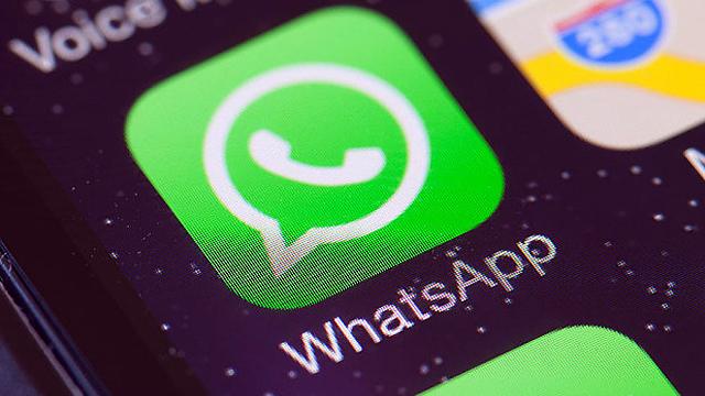 אפליקציית המסרים הפופולרית בעולם (צילום: צילום מסך)