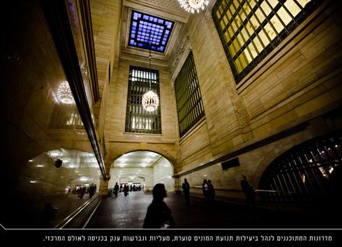לחצו לכתבה על היהלום של ניו יורק: תחנת גרנד סנטרל (צילום: רועי אבנטוב)