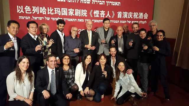 שחקני הבימה וצוות שגרירות ישראל בסין (צילום: שגרירות ישראל בסין) (צילום: שגרירות ישראל בסין)