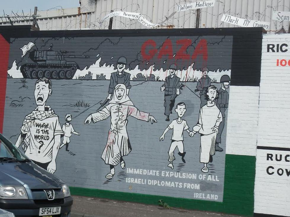 """מצד אחד - חיילי צה""""ל דולקים אחר ילדים פלסטינים (צילום: יוסף ג'קסון (ג'קסי)) (צילום: יוסף ג'קסון (ג'קסי))"""