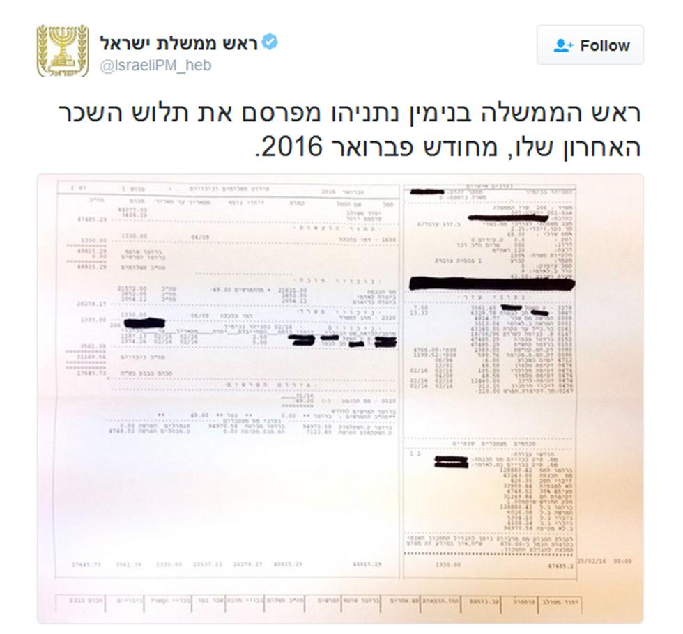 Benjamin Netanyahu's paystub for February 2016
