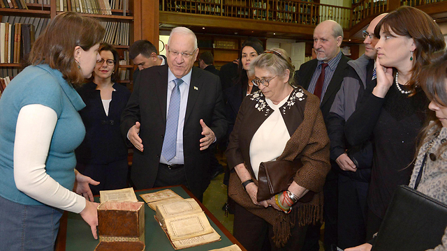 President Rivlin visits Russia State Library, Photo: AP
