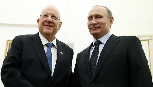 President Putin and President Rivlin, Photo: AFP