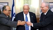 Photo: Yaakov Sa'ar, GPO