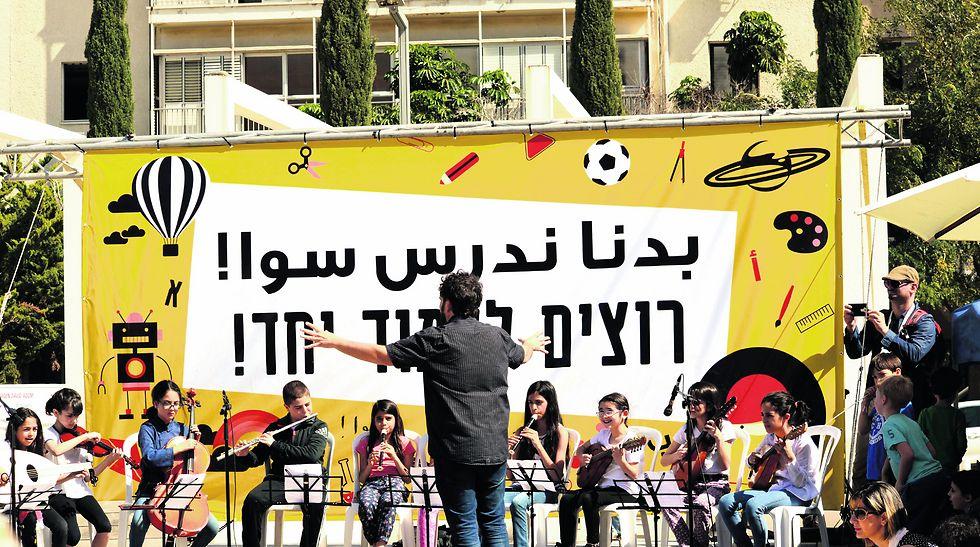 """""""שינוי חשיבה תרבותי"""". ההפגנה בכיכר הבימה (צילום: אילה שלו)"""