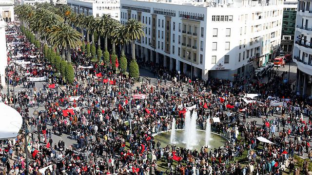 הפגנה במרוקו נגד באן קי מון (צילום: AP) (צילום: AP)