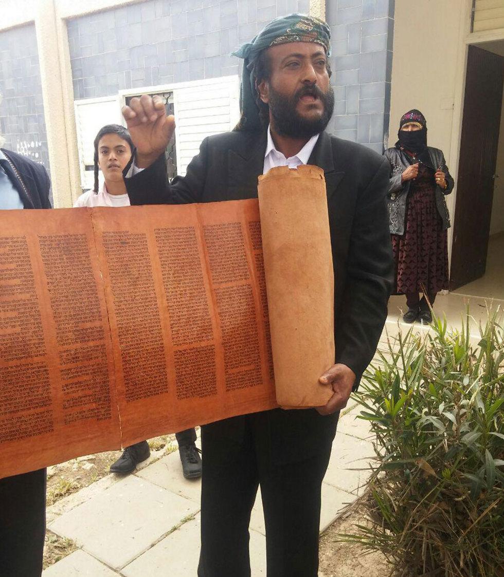 The 600-year-old Torah scroll brought by Yemenite olim (Photo: Barel Efraim)