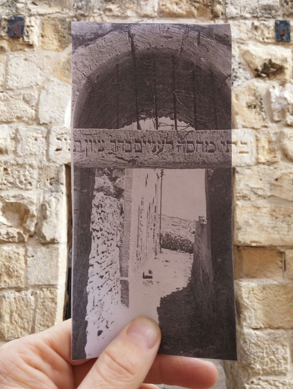 Entrance gate to shelters in the Old City of Jerusalem,1967