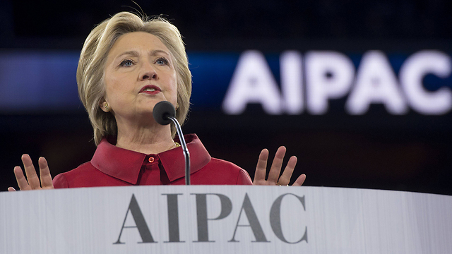 Hillary Clinton addresses the AIPAC conference (Photo: AFP)