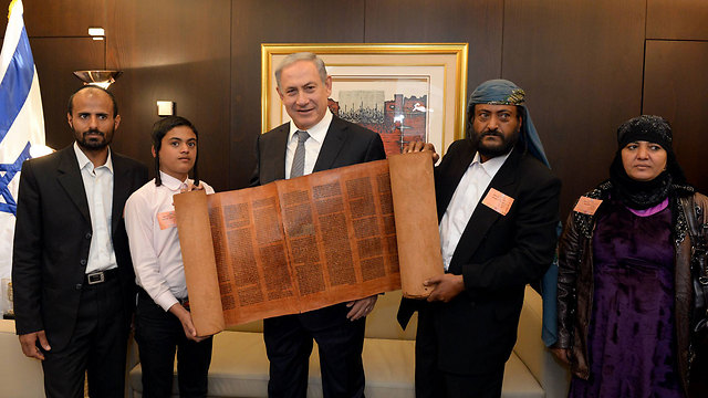 Prime Minister Netanyahu with Yemeni Jews who recently immigrated to Israel with the Torah scroll they brought with them (Photo: GPO)