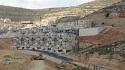 צילום: חברת נופי ישראל