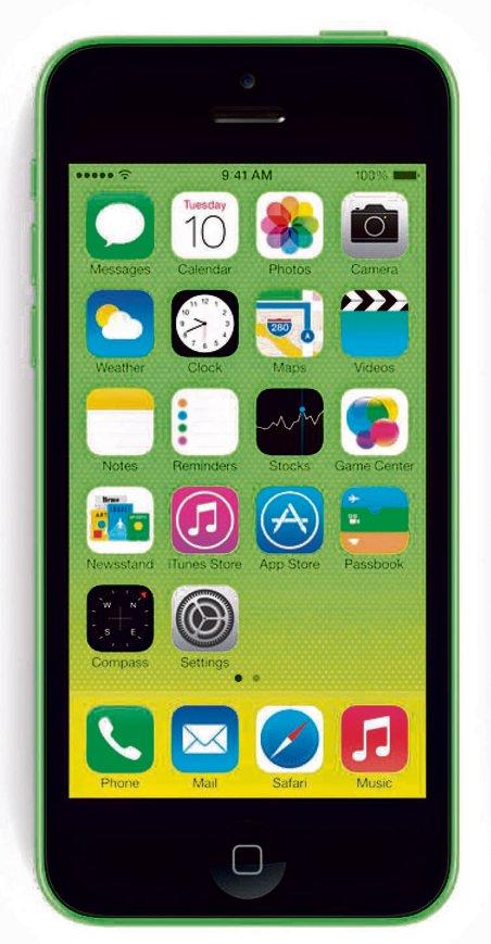 אייפון 5C כמו שהיה למחבל