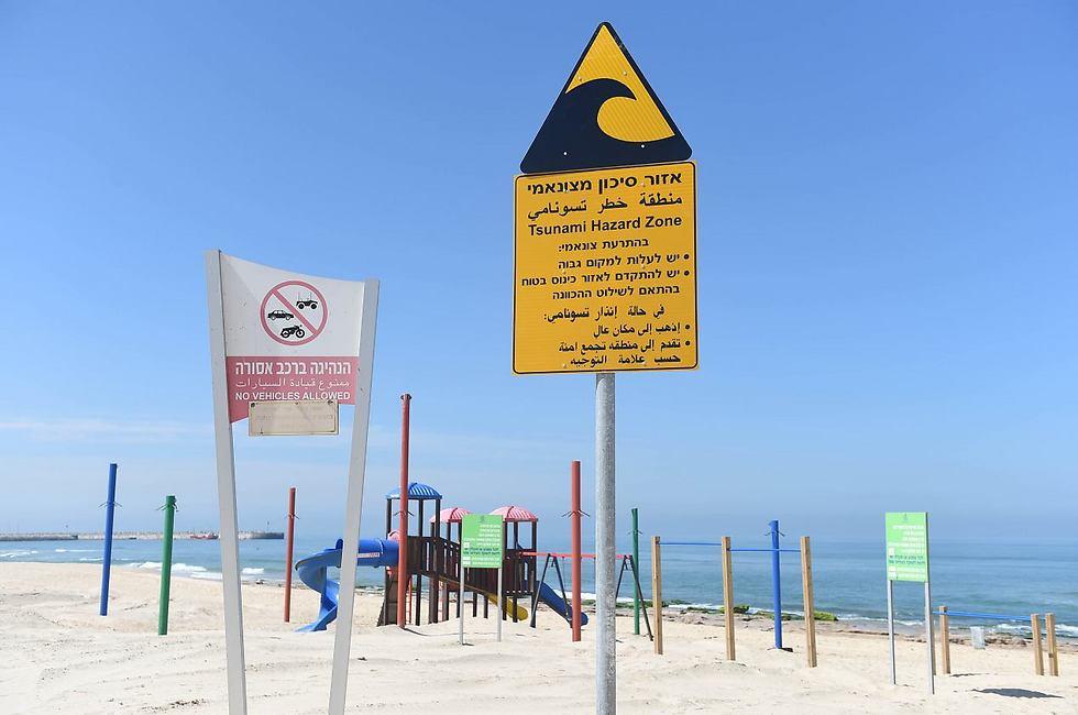 ראו הוזהרתם. החוף באשדוד, היום (צילום: דיאנה חננשווילי, משרד הביטחון) (צילום: דיאנה חננשווילי, משרד הביטחון)