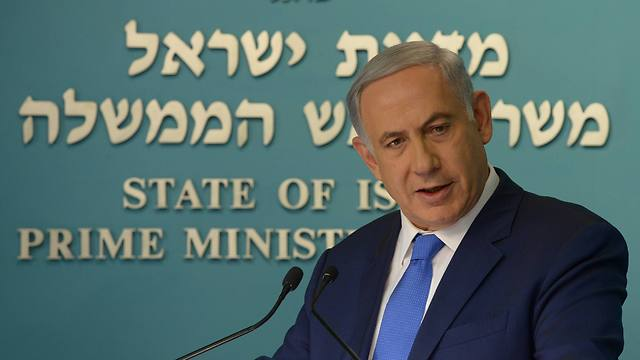 """PM Netanyahu. """"We are in the midst of a global war against terror."""" (Photo: Amos Ben Gershom)"""