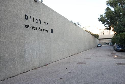 בית יד לבנים ברחוב פנקס, סמוך לבית החייל. לא ברור אם ייכנס לרשימה (צילום: טל שחר)