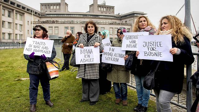 מפגינים מחוץ לבית הדין בהאג, היום (צילום: EPA) (צילום: EPA)