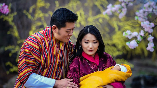 מלך ומלכת בהוטן ויורש העצר הטרי