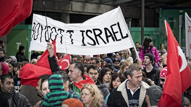 It might not have been their intention, but those who signed the letter have turned into a tool in the hands of anti-Israel propaganda (Photo: citizenside.com)