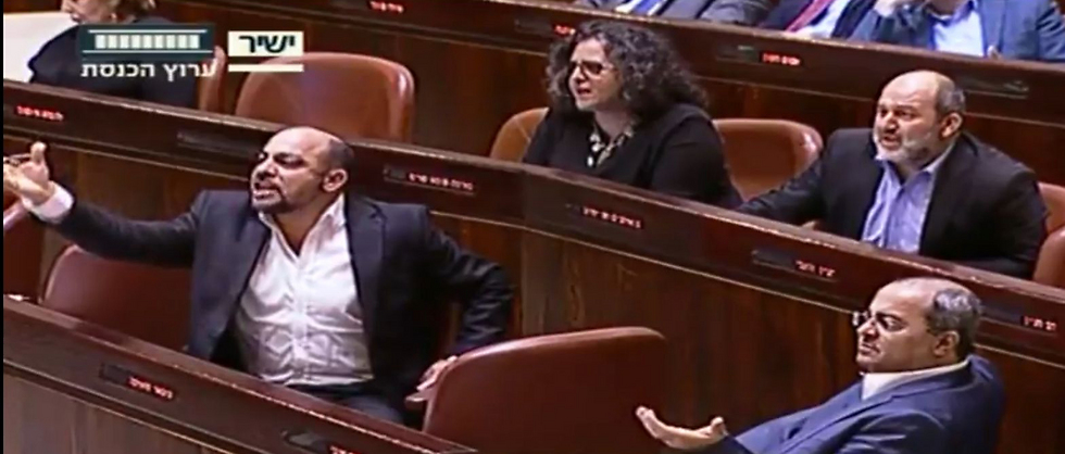 Arab MKs during the pre-vote deliberations. (Photo: Knesset TV channel)