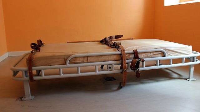 שביעות רצון מתנאי האשפוז. בתי חולים פסיכיאטריים (צילום: shutterstock) (צילום: shutterstock)