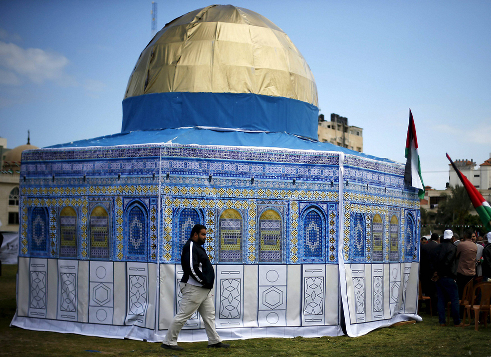 Model of Dome of the Rock in Gaza (Photo: Reuters)