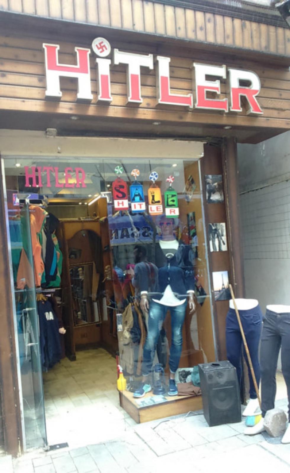 Farouq's Hitler store in Cairo (Photo: Gulf News)