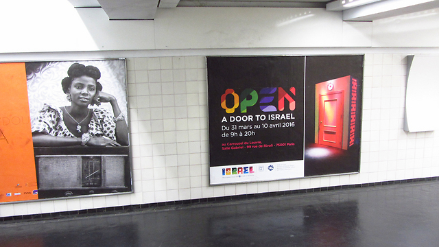 Advertising in the Paris metro for a an exhibition about Israel (Photo: Israel embassy in Paris)