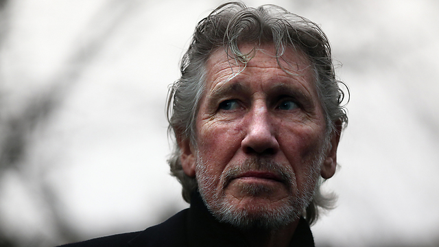 Roger Waters (Photo: Getty Images) (Photo: Getty Images)