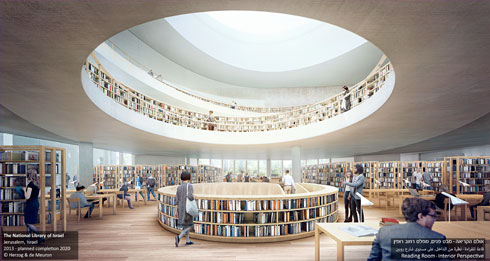 וכך תיראה הספרייה הלאומית בירושלים, בתכנון הרצוג ודה מרון. לחצו על התמונה (צילום: משרד הרצוג ודה מרון)