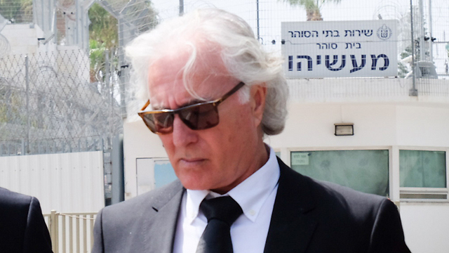 Attorney Zion Amir (Photo: Yariv Katz)